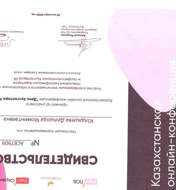 PDF20210711_23160455_0070-1