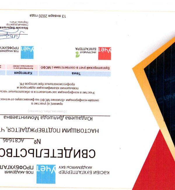 PDF20210711_23214432_0075-1