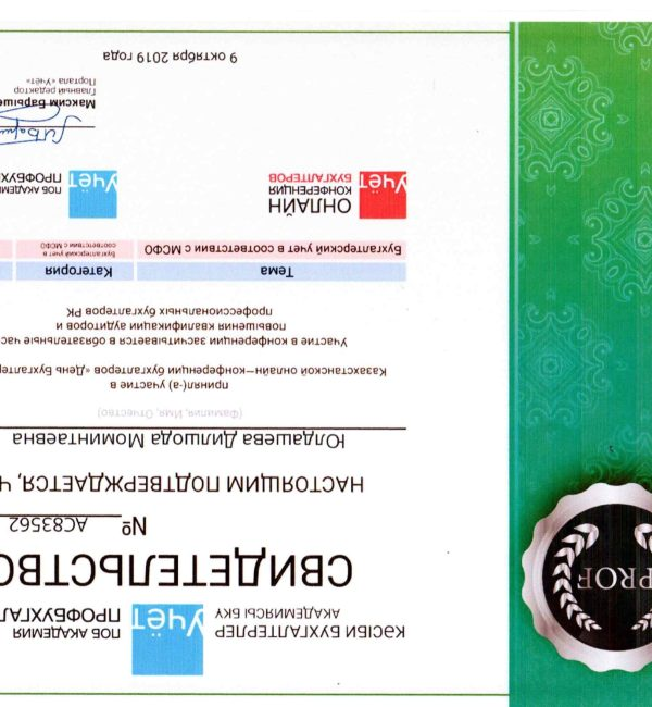PDF20210711_23241344_0078-1