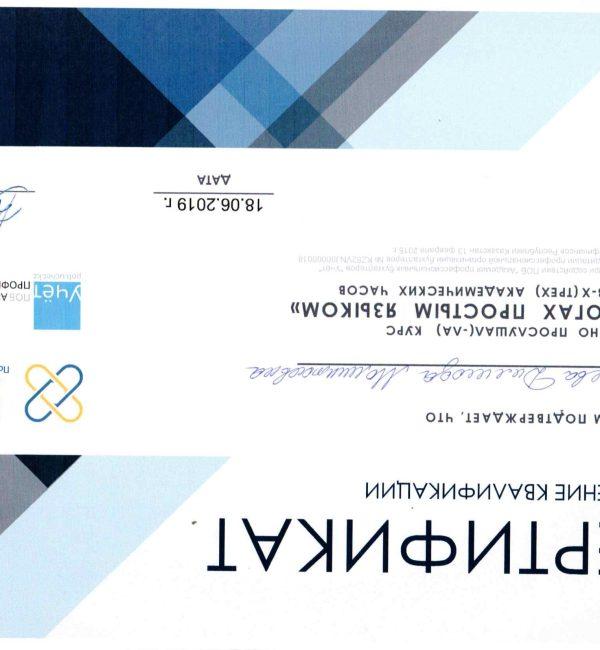 PDF20210711_23260096_0079-1