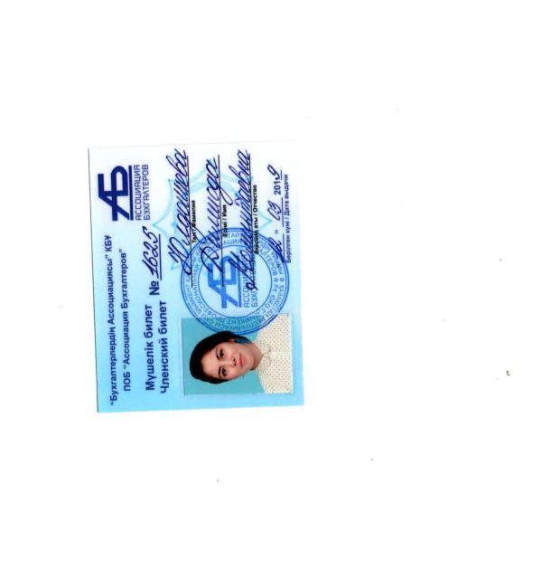 PDF20210711_23305780_0084-1