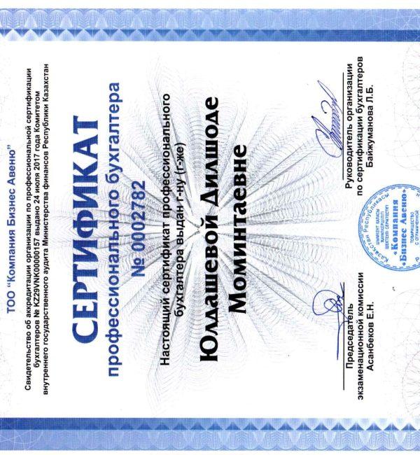 PDF20210711_23343714_0085-1